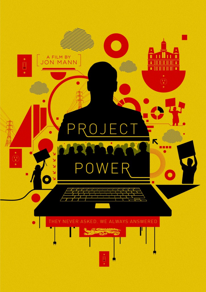Project Power NYFA