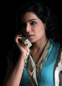 Meera as Kashika in Hotal