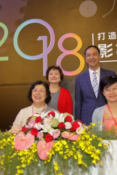 NYFA Highlighted at New Taipei City Film Industry Exchange Conference 8