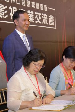 NYFA Highlighted at New Taipei City Film Industry Exchange Conference 6