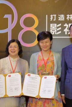 NYFA Highlighted at New Taipei City Film Industry Exchange Conference 5