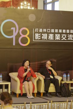 NYFA Highlighted at New Taipei City Film Industry Exchange Conference 3