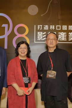 NYFA Highlighted at New Taipei City Film Industry Exchange Conference 1