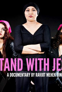 istandwithjessyposter2