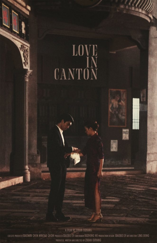 Love in Canton