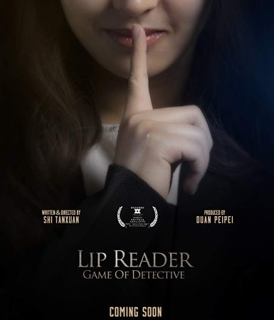 Lip Reader: Game of Detective - Shi Tanxuan