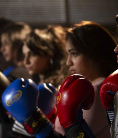 Boxing Girls