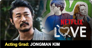 New York Film Academy Acting for Film Graduate Jongman Kim