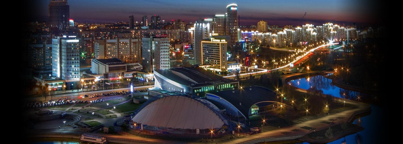 The city of Minsk, Belarus at night