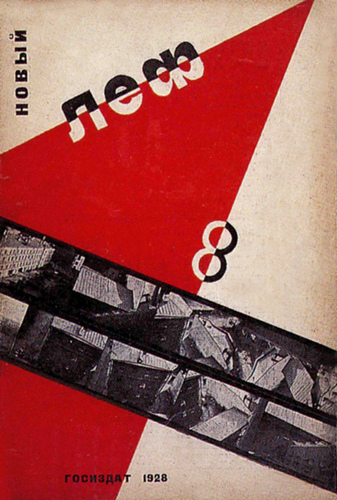 Constructivism Russian graphic design